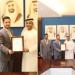 Emirates Steel Awarded ISO 56002:2019 Innovation Management System.